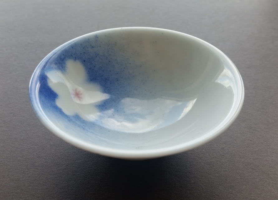 Ww2 Japanese Sake Bowl